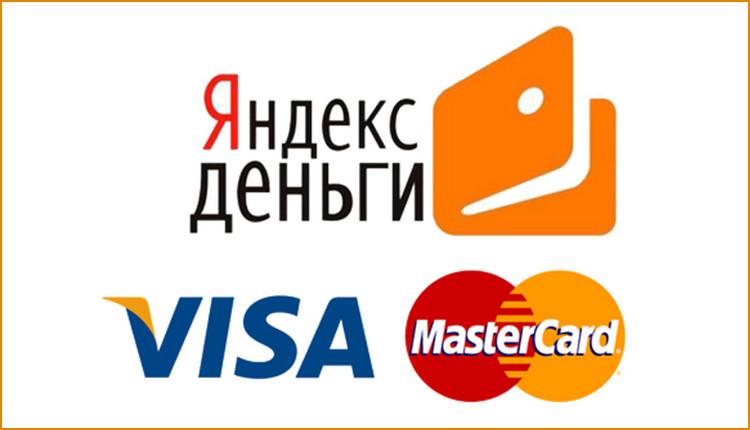 Займ на Яндекс деньги. Все Онлайн займы, которые переводят деньги на Яндекс кошелек